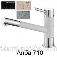 Смеситель для кухни AquaSanita Tera 2763 (в разных цветах), фото 1