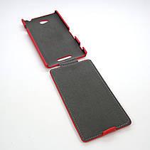 Чехол Ecover Sony Xperia C, фото 3