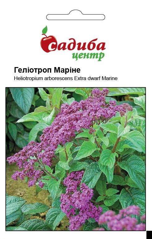 Семена гелиотропа Марине 0,1 г, Hем Zaden