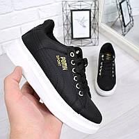 Кроссовки пума черные в категории кроссовки, кеды повседневные в ... 00842eacc9f