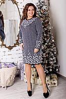 """Вязаное теплое платье большого размера """"Пальмира"""", белый, фото 1"""