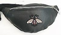 Сумка на пояс кожвинил Пчела (черный)13*28см