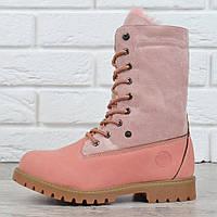 e28e012ad56e Ботинки женские зимние на шнуровке натуральная опушка Bessky Waterproof  розовые, Розовый, 33