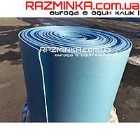 Изолон цветной 3мм, синий (15 кв.м)
