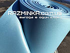 Изолон цветной 3мм, синий (перламутр) 15 кв.м, фото 2