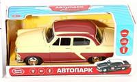 Ретро машинка Волга 9620B