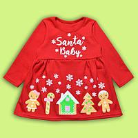 Новогоднее платье Прянички ( 80, 92, 110 см) интерлок пенье