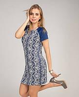 Молодежное стильное модное платье