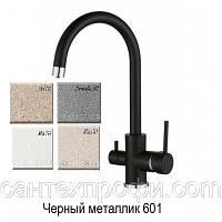 Смеситель с подключением фильтрованной воды 2 в 1 AquaSanita Sabiaduo 2963 (в разных цветах), фото 1