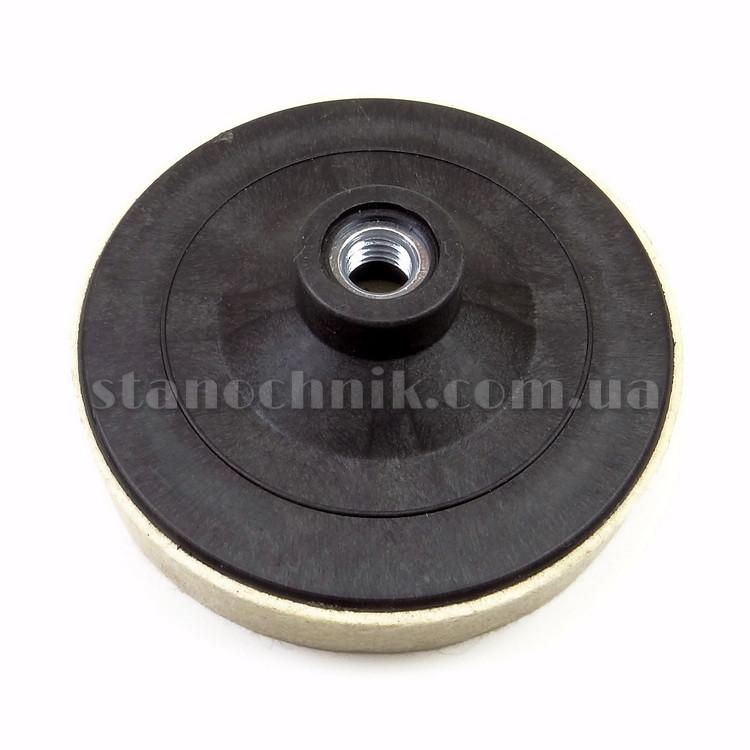 Круг фетровый УШМ М14 125х20 мм (50160)