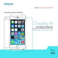 Защитное стекло Nillkin Anti-Explosion Glass (H+) (закругл. края) для Apple iPhone 5/5S/SE Прозрачное