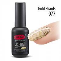 Гель-лак PNB №77 Gold Shards 8 мл., фото 1