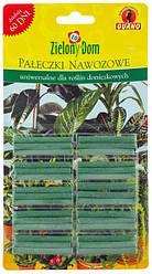 Удобрение в палочках для зеленых Zielony Dom, 30 штук