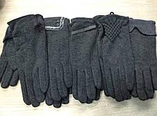Теплі яскраві стрейчеві жіночі рукавички на хутрі, фото 2