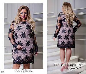 Платье вечернее красивое  короткое облегающее гипюр 58-60,62-64