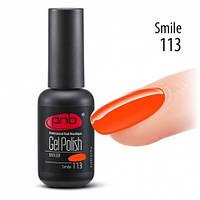Гель-лак PNB №113 Smile 8 мл., фото 1