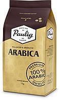 Кава в зернах Paulig Arabica 1кг