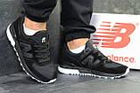 Мужские кроссовки New Balance 574 Black (44 последний размер), фото 8