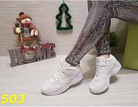 Кроссовки Nike Huarache белые , фото 1