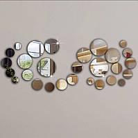 Наклейки на стену зеркальные