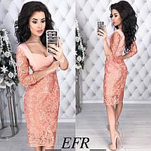 Вечерние гипюровое платье , фото 2