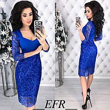 Вечерние гипюровое платье , фото 3