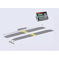 Весы автомобильные подкладные Axis 15-П длина весов 4500мм (max.нагрузка на ось 15тонн)