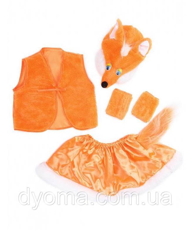 """Дитячий карнавальний костюм """"Лисичка"""" для дівчаток"""