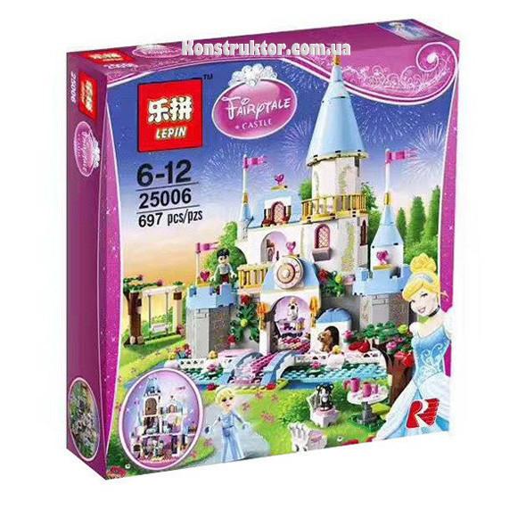 "Конструктор Lepin 25006 ""Романтический замок Золушки"" 697 деталей. Аналог Lego Disney Princess 41055"
