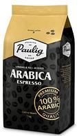 Кава в зернах Paulig Arabica Espresso 1кг