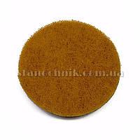 Скотч-брайт диск на липучке 100 мм P1000 (желтый) 94755