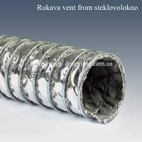 Вентиляционные шланги, рукава, трубопроводы типа КЛИН (высокотемпературный двухслойный)
