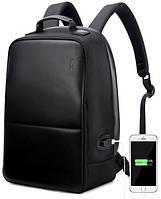34650ef477f1 Рюкзак антивор Bopai с USB портом и отделением для ноутбука, черный  (751-004501