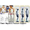 Корсет – корректор осанки Power Magnetic Posture Support EMSON, фото 4