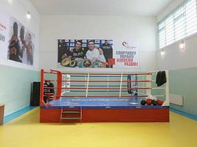 Боксерский ринг клубный помост 6х6х1м. канаты 5х5м.