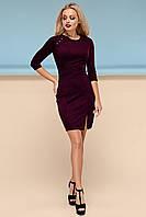Сдержанное Облегающее Платье Короткое с Небольшими Разрезами Марсала S-XL, фото 1
