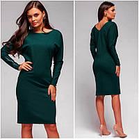 Изумрудное свободное платье Amanda (Код 174)