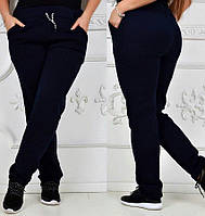 Тёплые женские спортивные штаны брюки чёрные 50 52 54 56
