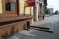 Плитка гранитная в Одессе