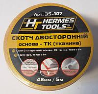Скотч двухсторонний на тканевой основе HT35-107