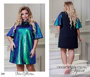 Платье вечернее короткое свободного фасона пайетка+креп-дайвинг 58-60,62-64