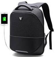 0a8ac1fdfff7 Стильный влагозащищённый дизайнерский рюкзак для бизнеса и путешествий  Arctic Hunter B00216, 22л