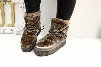 Ботинки ЗИМНИЕ 62-4669 (JJ), фото 2