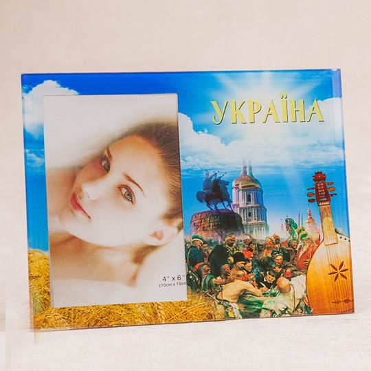 """Фоторамка """"Украина"""" (22*17 см) 012EPB"""