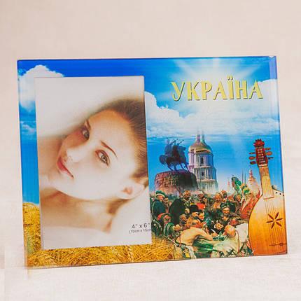 "Фоторамка ""Украина"" (22*17 см) 012EPB, фото 2"
