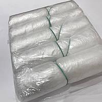 Чехлы(пакеты) одноразовые на ванночку для педикюра