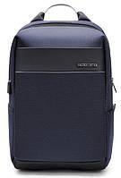 """Стильный деловой рюкзак для ноутбука до 15,6"""" и планшета до 9,7"""" Arctic Hunter B00218, влагозащищённый, 23л Синий"""