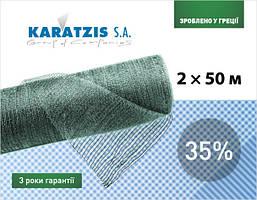 Сетка затеняющая Karatzis (Каратзис) зеленая (2х50м) 35%.