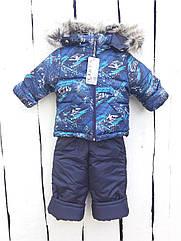 Зимний костюм полукомбинезон из непромокаемой плащевки для мальчика