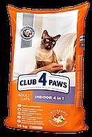 Клуб 4 лапы Indoor сухой корм для кошек и котов 4в1 14КГ
